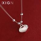項鍊 XIGN如意平安鎖純銀項鍊女2021年新款輕奢小眾設計感百搭鎖骨鍊夏 寶貝寶貝計畫 上新