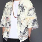 中國風漢服水墨畫男薄外套防曬衫 BF2079『寶貝兒童裝』