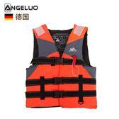 德國安戈洛戶外加厚兒童成人救生衣專業游泳漂流浮潛釣魚HM時尚潮流