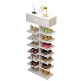 多層鞋架簡易門口放經濟型鞋櫃家用室內好看收納省空間窄小置物架 【4-4超級品牌日】