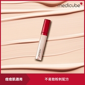MEDICUBE/RED修飾遮瑕棒21(亮膚色)