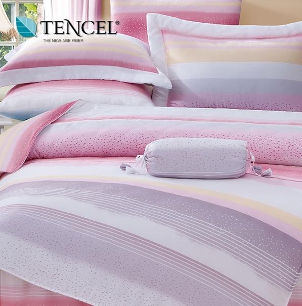 【貝淇小舖】天絲床包四件式 100%萊賽爾天絲雙人5x6.2尺 鋪棉兩用被床包組 附天絲吊卡 伊凡莎粉