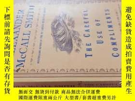 二手書博民逛書店【英文原版】The罕見Careful Use of Compliments ( 如圖)Y25633 Alexa