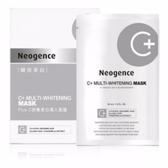 Neogence 霓淨思  Plus C密集美白導入面膜 6片裝  效期2020.11 【淨妍美肌】