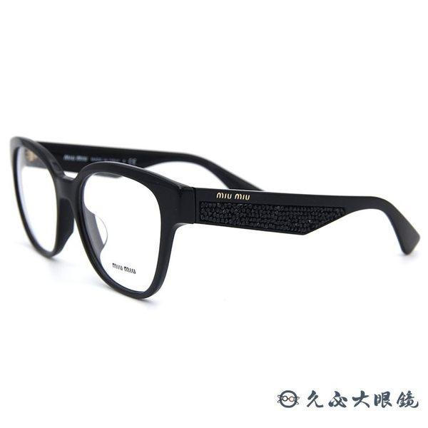 Miu Miu 眼鏡 貓眼 奢華鑽飾 近視眼鏡 VMU06OA 1AB-1O1 黑 久必大眼鏡