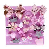 兒童發夾女童頭飾套裝禮盒可愛公主寶寶頭花小女孩發卡發飾品   9號潮人館