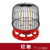 鳥籠取暖器 家用電暖氣電暖器烤火爐電暖爐 電烤爐小太陽麻將爐     ciyo黛雅