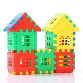 房子積木玩具3-6周歲大塊塑料拼裝插女孩男孩益智兒童玩具1-2周歲教具   LannaS