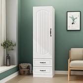 衣櫃 單門衣櫃歐式家用臥室收納整理組合簡易衣櫥兒童經濟型現代約
