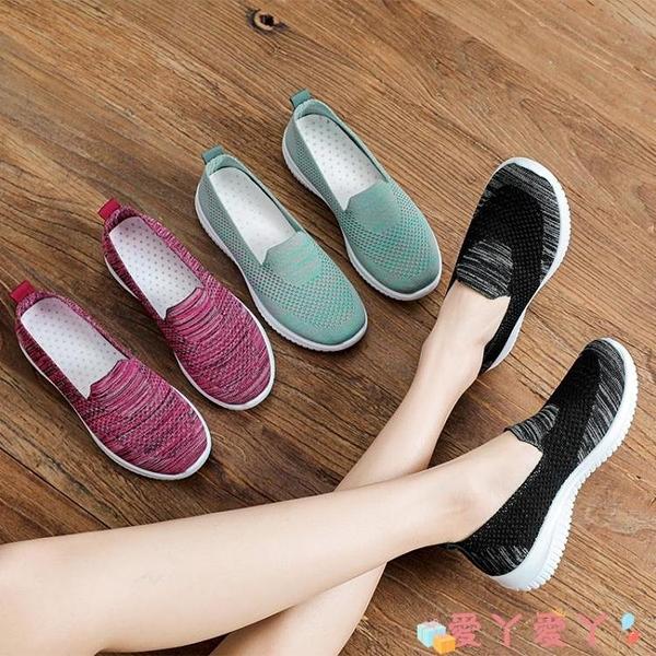 布鞋2021春季新款老北京布鞋女一腳蹬休閒百搭舒適軟底中老年媽媽單鞋 愛丫 免運