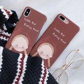 iPhoneX手機殼 紅帽黃髮可愛小女孩 磨砂硬殼 蘋果iPhone8X/iPhone7/6Plus
