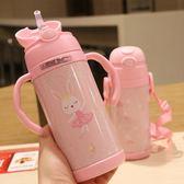 女寶寶幼兒園手柄背帶兩用款喝水吸管杯創意清新不銹鋼保溫杯水壺