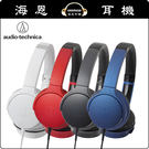 【海恩數位】日本鐵三角 ATH-AR3 便攜型耳罩式耳機 公司貨保固