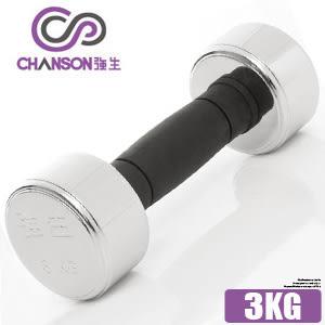 3公斤啞鈴電鍍啞鈴.電鍍3KG啞鈴.重力舉重量訓練.運動健身器材.推薦【Chanson強生】特賣會