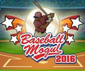 【勁爆美國棒球2016】PC英文版~棒球球團經營遊戲~全新品,全館滿600免運