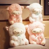 公仔 羊公仔小綿羊毛絨玩具美國羊小坐羊咩咩可愛網紅玩偶小號少女抱枕jy【快速出貨八五折】