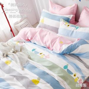 【eyah】100%台灣製寬幅精梳純棉雙人床包枕套3件組-花彩節童話風