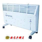 ←南屯手機王→LA POLO 防潑水對流式電暖器 LA-967【宅配免運費】