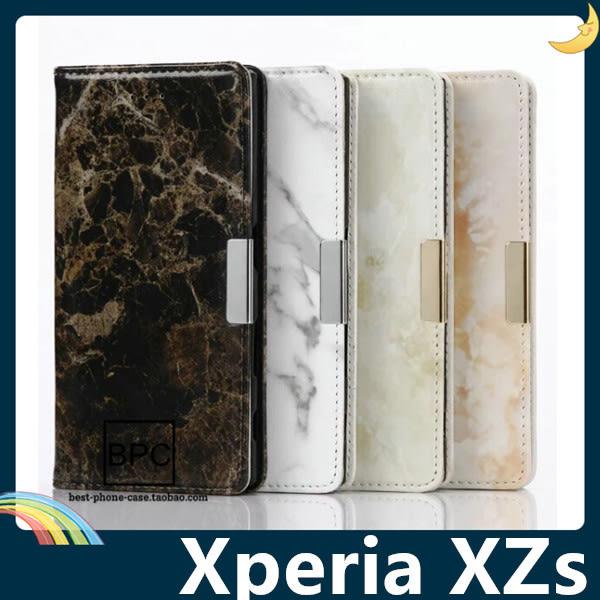 SONY Xperia XZs/XZ G8232 大理石紋保護套 皮紋側翻皮套 類磁磚 支架 插卡 磁扣 手機套 手機殼