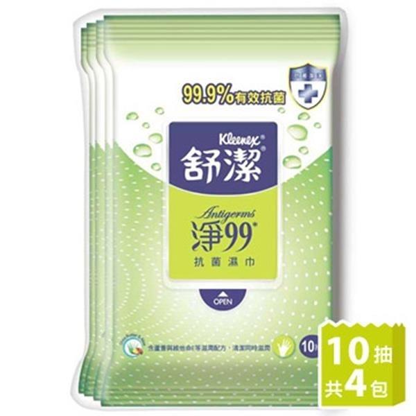 【南紡購物中心】舒潔淨99抗菌濕巾(10抽/4包/15組/箱)
