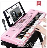 迷音鳥多功能電子琴初學者成年人兒童入門幼師玩具61鋼琴鍵專業88 【快速出貨】