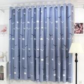 窗簾 落地半遮光窗簾成品定制客廳臥室陽臺簡約現代窗簾布 KB3162【歐爸生活館】