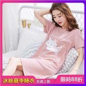 韓版睡裙女夏純棉短袖甜美睡衣夏季薄款少女士可愛卡通寬鬆家居服 超值價