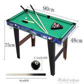 兒童台球桌美式桌球台家用室內小朋友桌球類玩具運動男孩親子玩具·蒂小屋 IGO