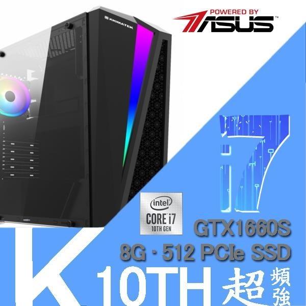 【南紡購物中心】華碩 電競系列【十八般武藝】i7-10700K八核 GTX1660S 遊戲電腦(8G/512G SSD)