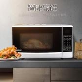 家用智慧平板微波爐微波爐家用烤箱一體智慧平板燒烤光波爐微波爐家用烤 潮流衣舍