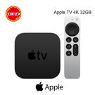 APPLE TV 4K 32G MXGY2TA 含全新Apple TV Remote 台灣公司貨