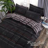 床包組 親膚棉床上用品四件套2.0m1.8被套床單人床1.5學生1.2宿舍三件套4 果果輕時尚igo