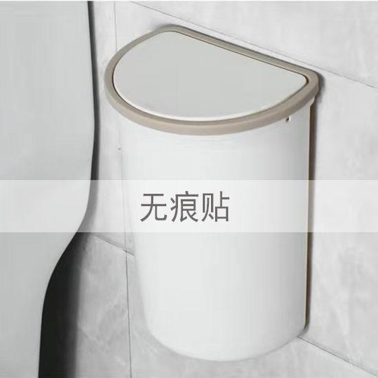 翻蓋廚房垃圾桶掛壁式懸掛式衛生間帶蓋廁所紙簍家用客廳防臭可掛 「韓美e站」
