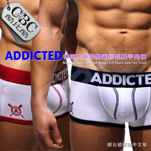 ADDICTED棒球大聯盟驕囊超低腰男平角褲 BX0205
