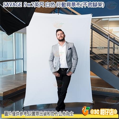 SAVAGE 5 x 7英尺(1.52m x 2.13m) 白色 行動背景布 附收納袋 (不附腳架) 棚拍 外拍 攝影