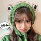 針織帽 秋冬季帽子女網紅學生可愛青蛙眼睛針織頭飾毛線帽套頭保暖護耳帽 星河光年