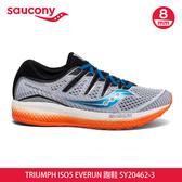 saucony 男 TRIUMPH ISO5 跑鞋SY20462-3【銀白-黑橘】/ 城市綠洲 (跑鞋、戶外休閒鞋、EVERUN)