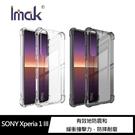 【愛瘋潮】Imak SONY Xperia 1 III 全包防摔套(氣囊) 軟殼 防撞殼 手機殼 防摔殼