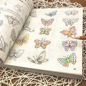 寶寶涂色書 幼稚園繪畫啟蒙學畫畫本兒童簡筆畫涂鴉填色3-6-7-9歲【蘇迪蔓】