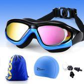 泳鏡游泳鏡男士大框電鍍潛水鏡女士成人專業防水防霧高清眼鏡 英雄聯盟