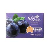 Our Herb Story韓方嬰兒藍莓美容皂100g【愛買】