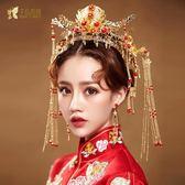 頭飾 新娘頭飾古裝鳳冠霞帔步搖簡約中式流蘇敬酒服