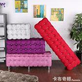 歐式換鞋凳布藝沙發凳簡約儲物凳床尾凳服裝店沙發收納凳 卡布奇諾igo