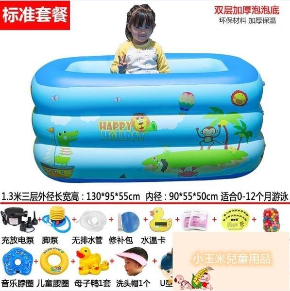 兒童寶寶洗澡桶加厚折疊室內寵物水池兒童游泳池家用充氣幼