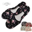 日本室內/旅用布拖-繽紛花漾摺疊布拖鞋22~24-可收納好攜帶-黑色-玄衣美舖