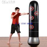 家用室內充氣不倒翁拳擊沙袋立式成人健身兒童散打圓形柱訓練沙包「Chic七色堇」