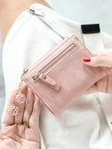 錢包 米印小錢包女短款學生韓版可愛2019新款簡約多功能折疊零錢包 小天後