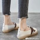 軟皮淺口小白鞋女秋季新款百搭軟底一腳蹬仙氣淑女鞋平底單鞋 檸檬衣舍