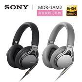 【24期0利率】SONY 索尼 高解析Hi-Res 耳罩式立體聲耳機 MDR-1AM2