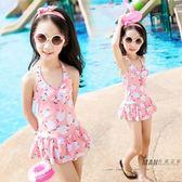 (中秋大放價)兒童泳衣 兒童泳衣女童中小童女孩連體裙式游泳衣嬰幼兒公主可愛泳裝